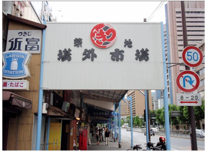 築地門跡会アーケード塗装工事 東京都中央区