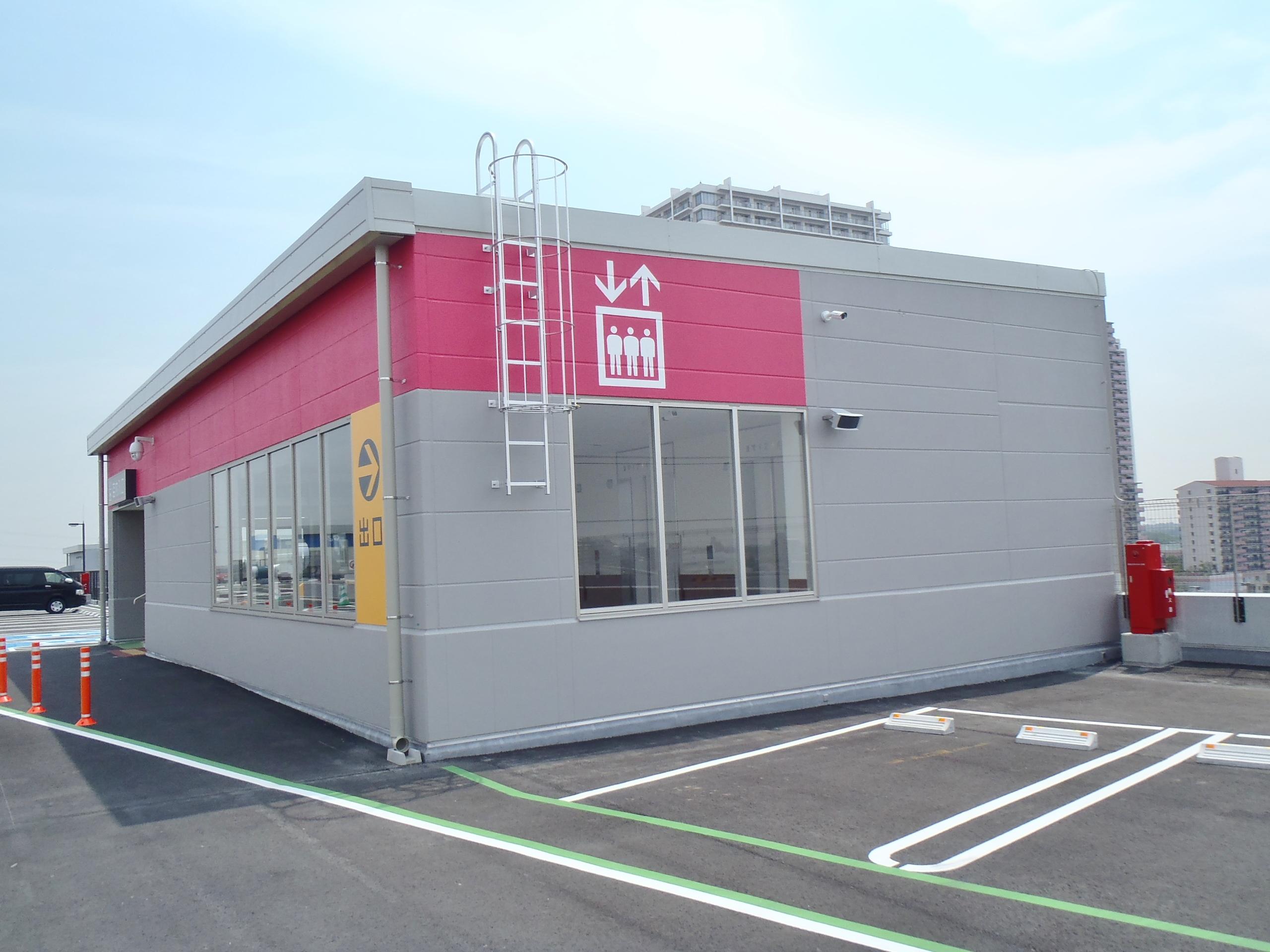 イオンタウンユーカリが丘ピクトサイン工事 千葉県佐倉市